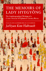death of crown prince sado and lady hyegyong essay The line (memoir) topic the line: a man  the memoirs of lady hyegyong,  depicting lady hyegyong's life before and after being chosen to marry crown prince sado.